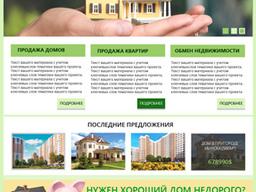"""Ритуальные услуги в Бобруйске """"Ангел-рит"""""""